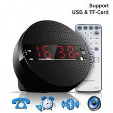 MX21 Bluetooth Time LED Display Alarm Clock Stereo Speaker FM Radio With Remot