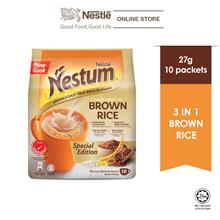 NESTLÉ NESTUM Grains  & More 3in1 Brown Rice 10 Packet 27g)