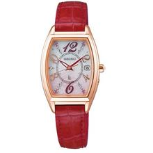 SEIKO Lukia SAKURA Blooming Limited Model SSVW144 Women Lady Watch