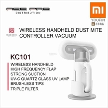 XIAOMI SWDK KC101 Wireless Handheld Dust Mite Vacuum - Bed Cleaner