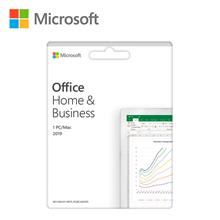 Microsoft Office 2019 Home  & Business (ESD Version) - 1User