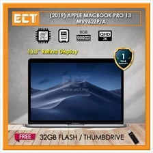(2019) Apple MacBook Pro 13 MV962ZP/A / MV972ZP/A Laptop