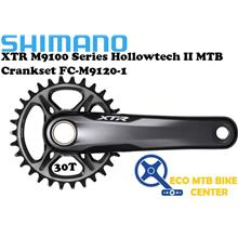 SHIMANO XTR M9100 Series Hollowtech II MTB Crankset FC-M9120-1