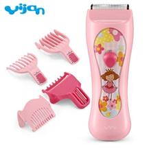 Yijian G820S Waterproof Girls Hair Clipper (LIGHT PINK)