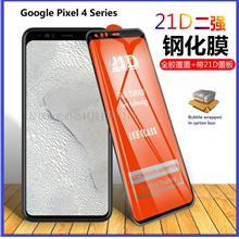 Google Pixel 4A / 4 / 4 XL 21D Full Cover Full Glue Tempered Glass