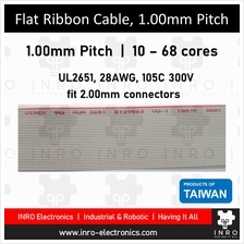 Unscreened Flat Ribbon Cable (Taiwan) | 1.0mm pitch, by meter