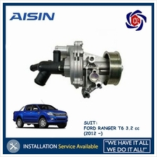 Ford Ranger T6 3.2cc (2012 ~) Aisin Water Pump