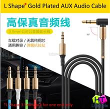 Gold Plated L Shape 3.5mm Jack AUX Audio Cable, 1 Meter