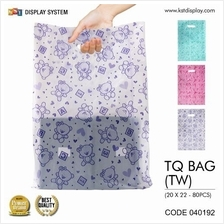 Thank You Packaging Bag Plastic Gift Wrapping Shopping Bags 80pcs