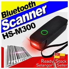 Bluetooth Scanner High Speed Device Tracking Quick Scan