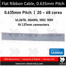 Unscreened Flat Ribbon Cable (Taiwan) | 0.635mm pitch, by meter