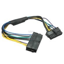 24Pin to 18pin Power Supply ATX Cable for HP z420 z620