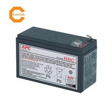 APC Replacement Battery Cartridge #17 (RBC17)