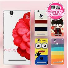 Cartoon Design Sony Xperia T2 Ultra soft Back Case Cover + Free SP