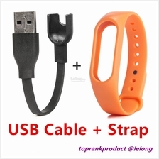 Xiaomi Mi Band 2 USB Charger Cable + Soft Colourful Silicone Strap