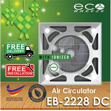 Eco Breeze Air Circulator Fan with Ionizer +LED Holder EB2228 DC