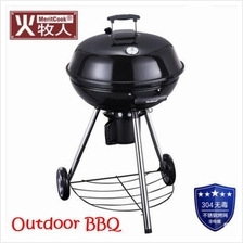 MeritCook Garden Outdoor BBQ Barbecue Grill (1 month pre-order)