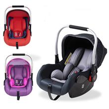 New Born Infant Car Seat Baby Carrier CarSeat