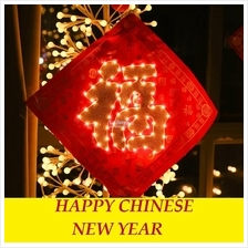 (1 Pair) Chinese New Year Window Hanging LED Light CNY Decoration