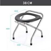 Potty Chair Foldable Toilet Commode Chair Medical Chair Old Man Adult