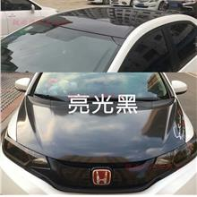 Gloss Glossy Black Vinyl Film Sheets Car Roof Sticker Wrap