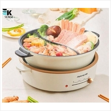 Joyoung 2IN1 Home Electric Hotpot Shabu shabu BBQ Grill Cooker