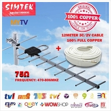 SIMTEK UHF HDTV Outdoor Antenna for MYFREEVIEW MYTV DVBT2 High Gain St