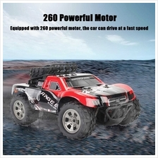 KY-1885A 2.4GHz 1/18 2WD Big Wheel RC Car Off-Road King Short Truck for Kids B