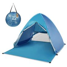 Lixada Automatic Instant Pop Up Beach Tent Lightweight UV Protection Sun Shelt