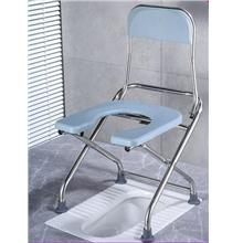 Potty Chair Foldable Toilet U Shape Chair Medical Chair Old Man Adult