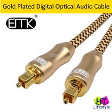 EMK Nylon Net Gold Plated Toslink Digital Optical Audio Cable