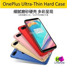 OnePlus 5T, 1+5T Ultra-Thin Hard PC Case