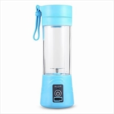 Multipurpose Charging Mode Portable Small Juice Extractor (BLUE)