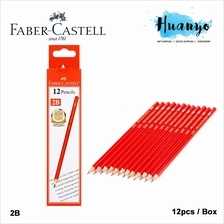 Faber-Castell Hexagonal 2B Pencil (12pcs / Box )