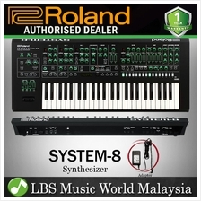 Roland SYSTEM-8 49 Key Plug Out Synthesizer Keyboard (System 8)
