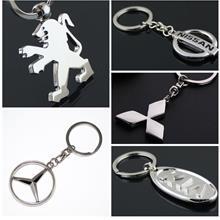 Plasticolor Ford Oval Enamel Key Chain 004191R01