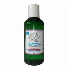 Cherub Rubs All Natural Laundry Solution with Lavender Oil (25ml))
