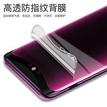 Oppo Find X/R15 back phone film sticker casing cover transparent