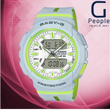 CASIO BABY-G BGA-240L-7A WATCH ☑ORIGINAL☑