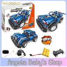 Qihui 8005 remote control car 2 in 1 electric building blocks gear toy