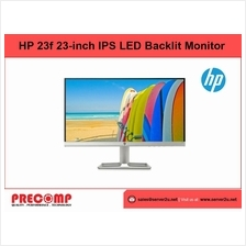 HP 23f 23-inch IPS LED Backlit Monitor (3AK97AA)