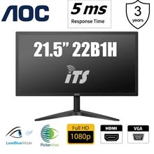 AOC 21.5' 22B1H FHD Monitor - (5ms/Ultra Slim/Flicker Free/HDMI)