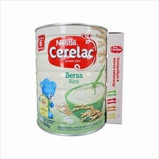Nestle Cerelac Rice Free Spoon