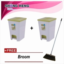 Buy 2 - CHAHUA CUBIC GARBAGE STEP-BIN 15.5L + Freegift