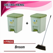 Buy 2 - CHAHUA GARBAGE PEDAL-BIN 11L + Freegift