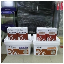 Yeben Bio Ring And Anaerobic Ball 10L (YB-236 / YB-202 Filter Media)