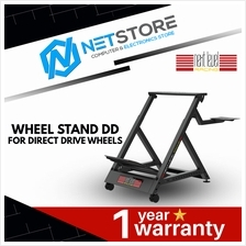 NEXT LEVEL RACING WHEEL STAND DD FOR DIRECT DRIVE WHEELS NLR-S013