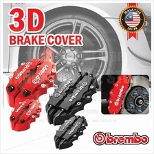 2 PCS Brembo High Performance Brake Decoration Caliper Cover 3D Style