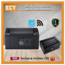 Dell B1160W Wireless Mono Laser Printer (Wireless Print Support)