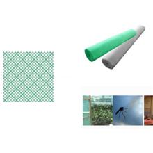PVC INSECT SCREEN NETTING 1 ROLL GREEN/ GREY 24M (80FEET)